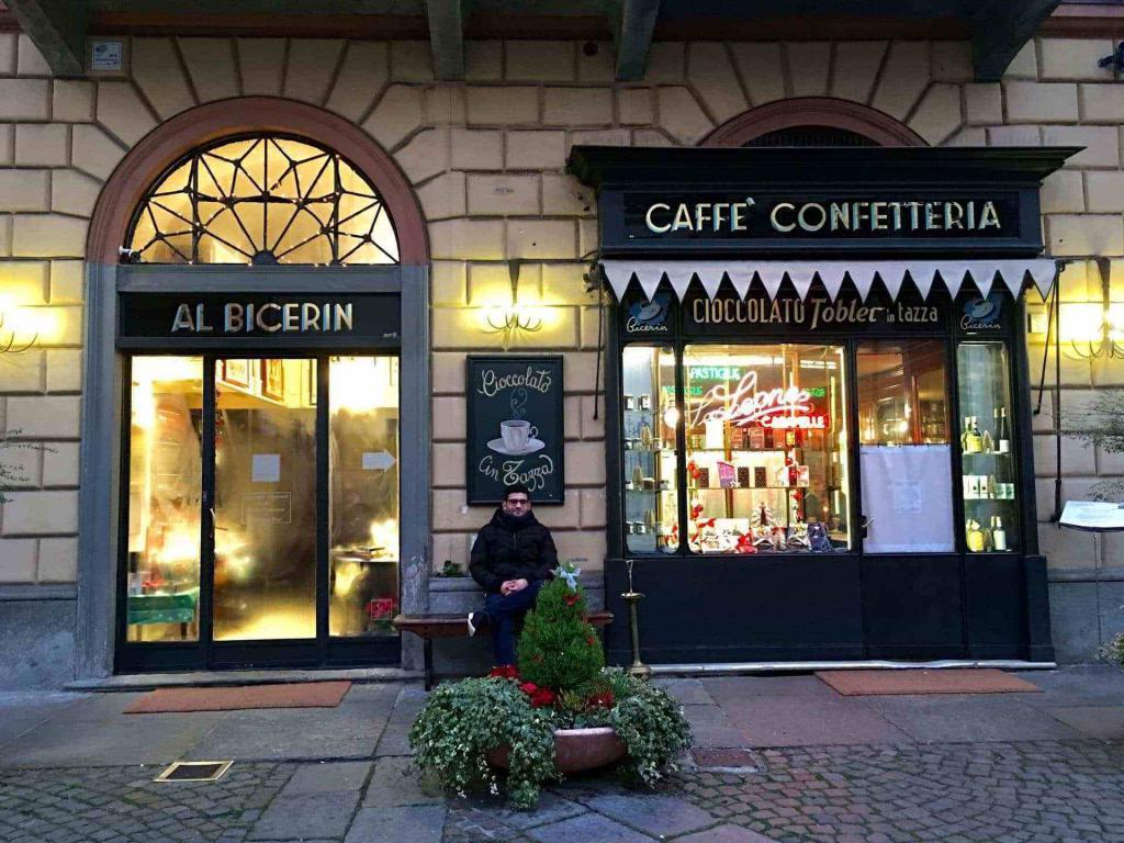 Кафе Ал Бисерин