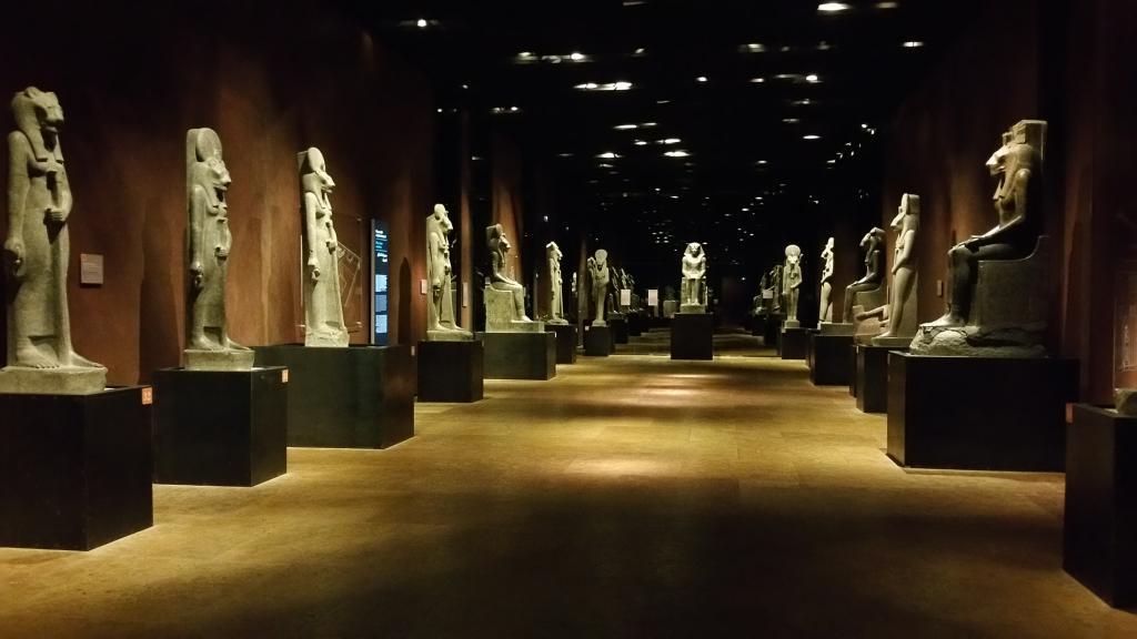 Египетски музей