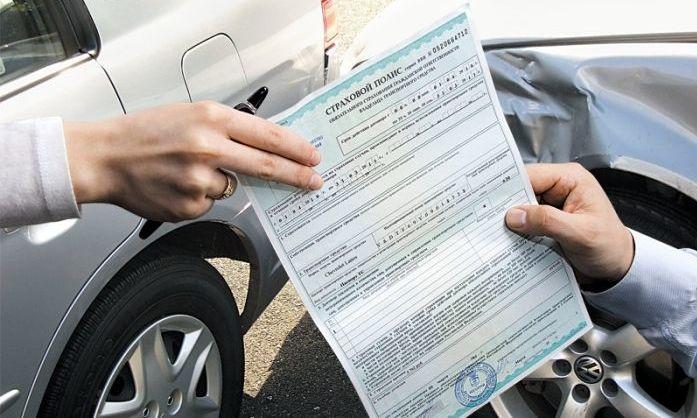 гражданска отговорност на собствениците на транспортни средства
