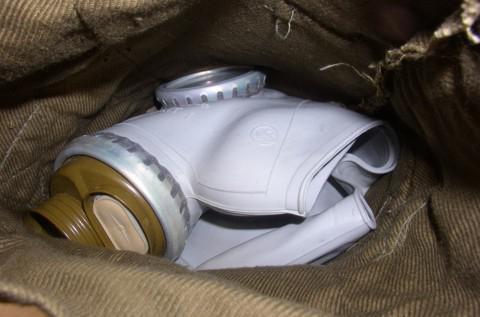 уређај за гасну маску гп 5