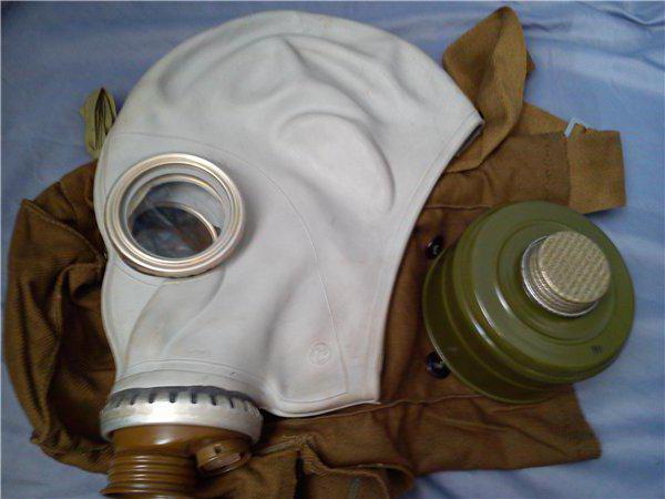 карактеристика гасне маске гп 5