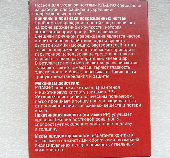 recensioni di clavio nail lotion