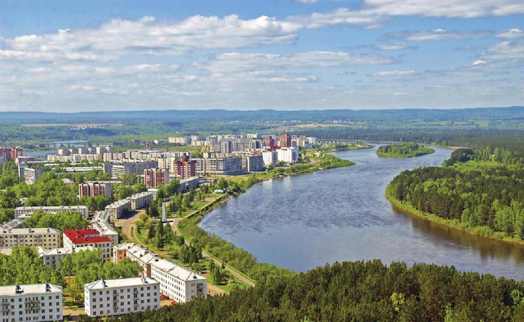 Città chiusa Zelenogorsk