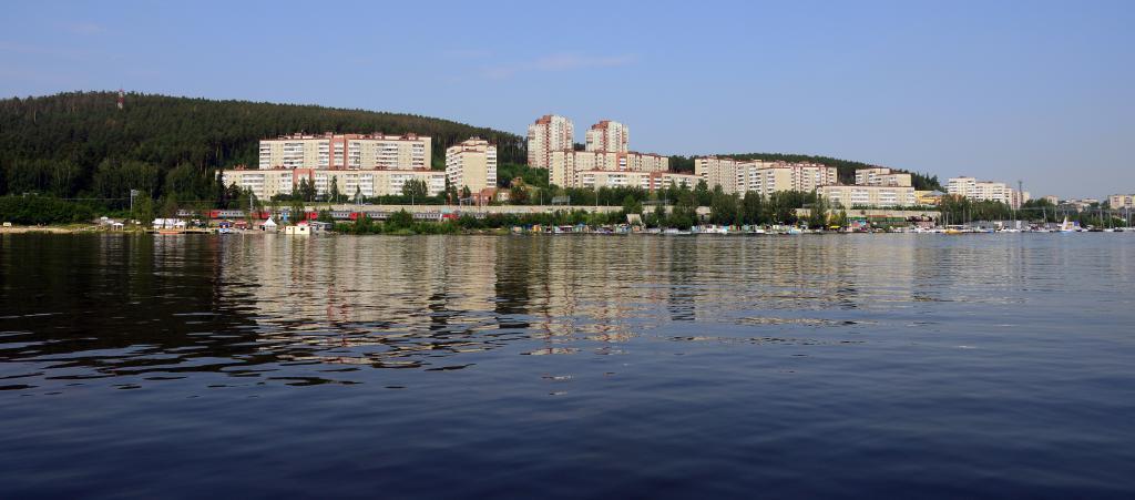 ZATO Novouralsk