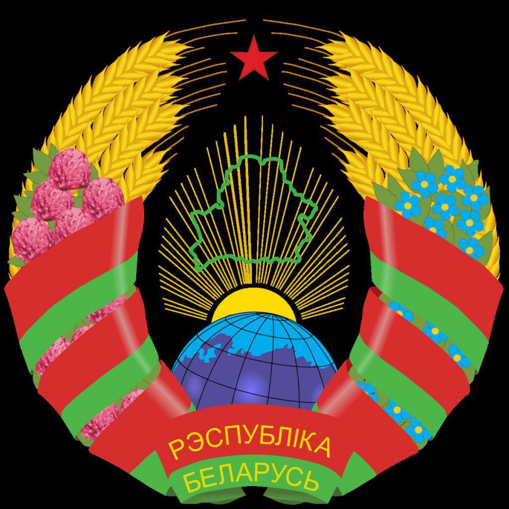 Grb Belorusije