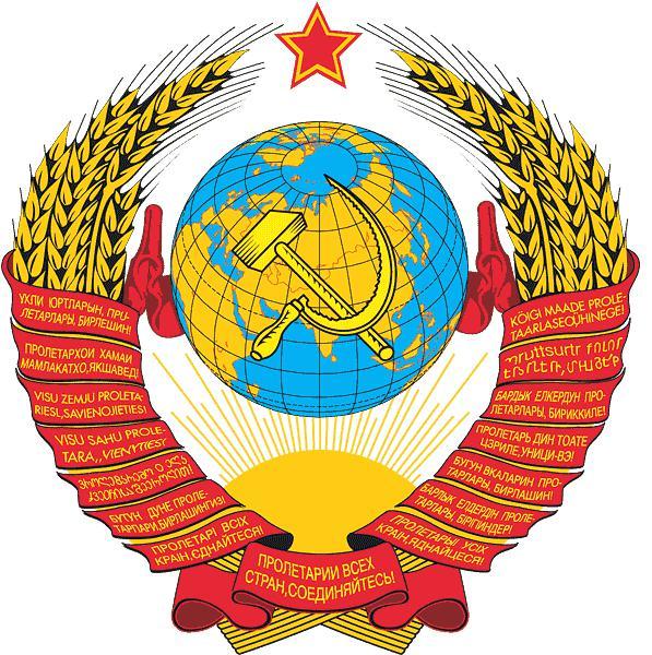 Герб на Беларус от съветския период