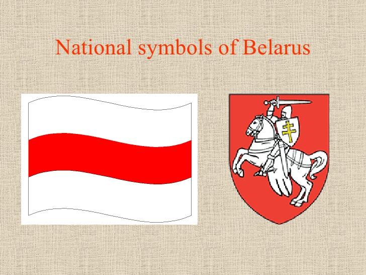 Zastava in simbol preteklosti