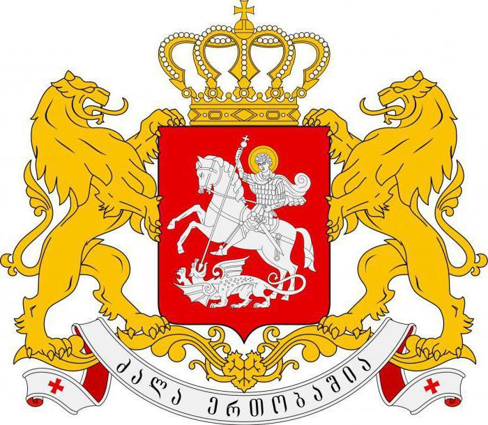 emblemat zGeorgii