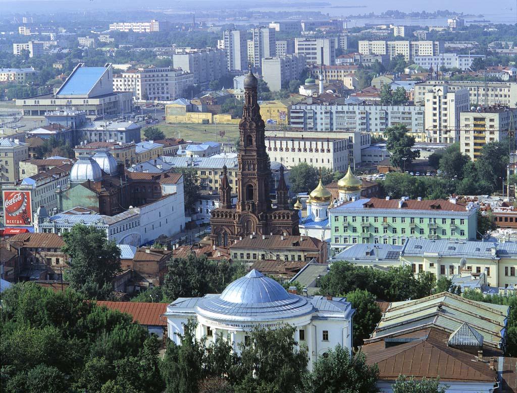 Città di Izhevsk