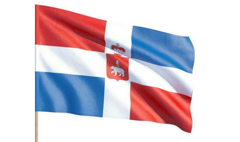 Erb na vlajce města