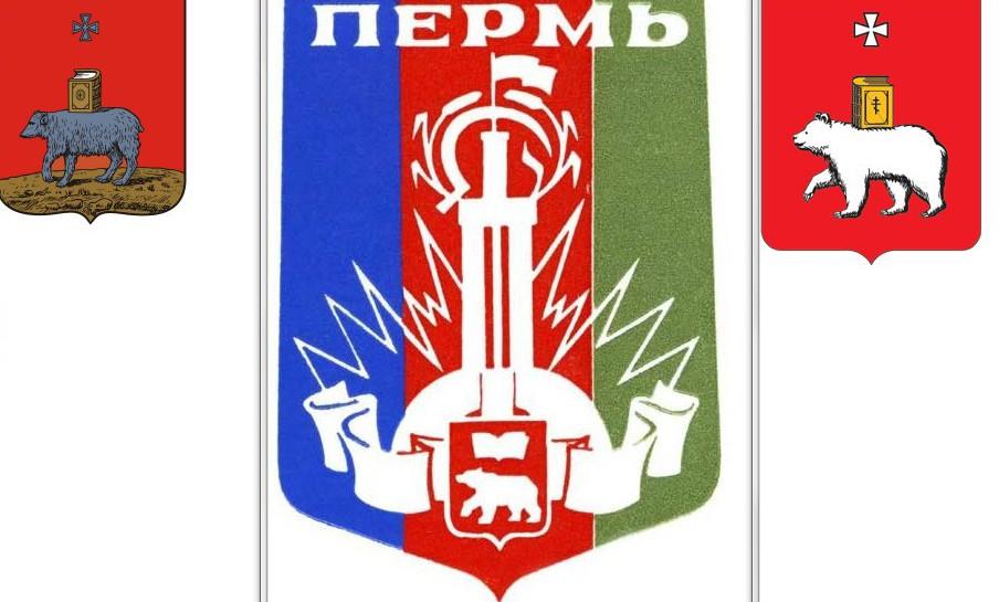 Erb Permu v sovětském období