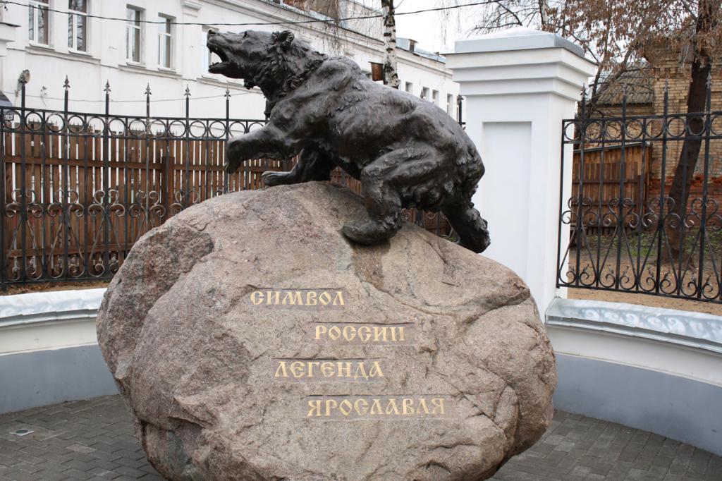 Симбол Иарославла