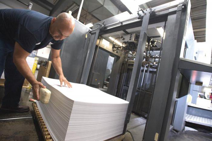 premazan mat papir