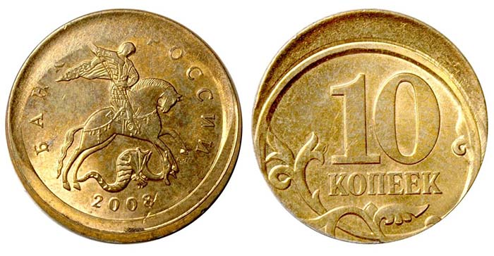 Matrimonio in monete