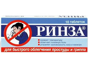 Istruzioni per l'uso di Rinza