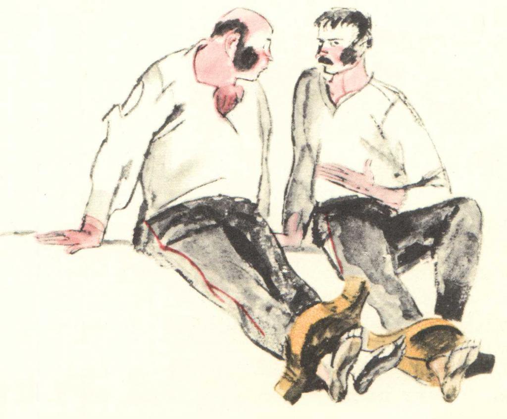 штака и штака