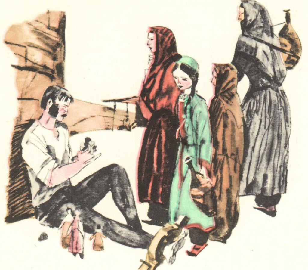 илустрације за причу о дебелом кавкаском затворенику