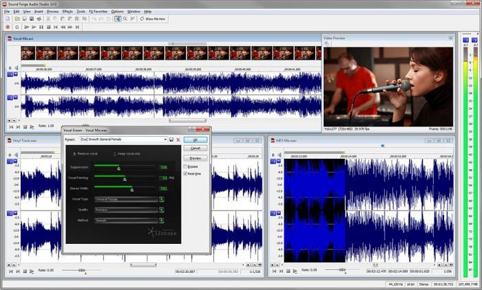 софтуер за редактиране на видео