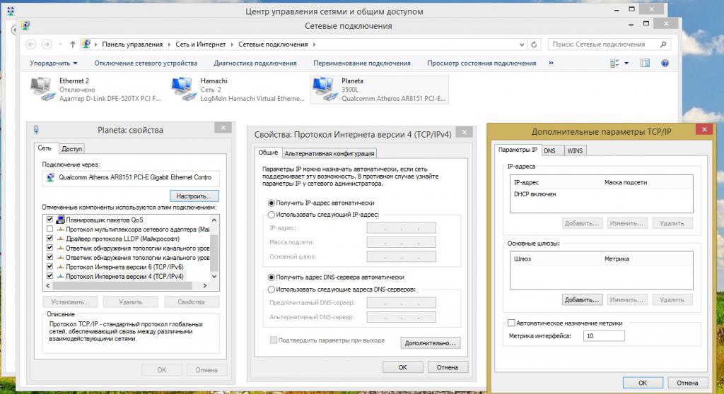 Konfigurirajte pristupnik i mjerne podatke