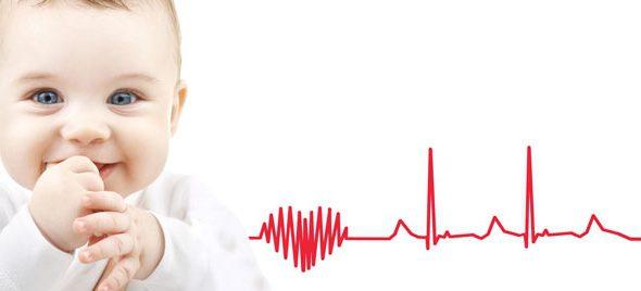 вродено сърдечно заболяване при деца