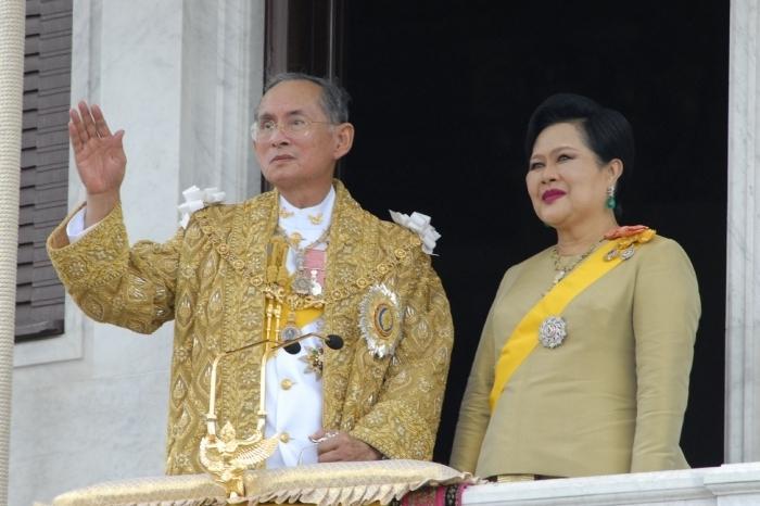 монархична форма на управление