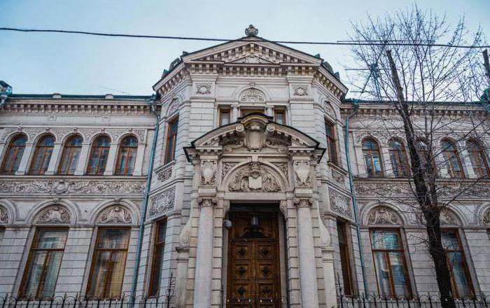 Calendario del Consolato d'Italia a Mosca
