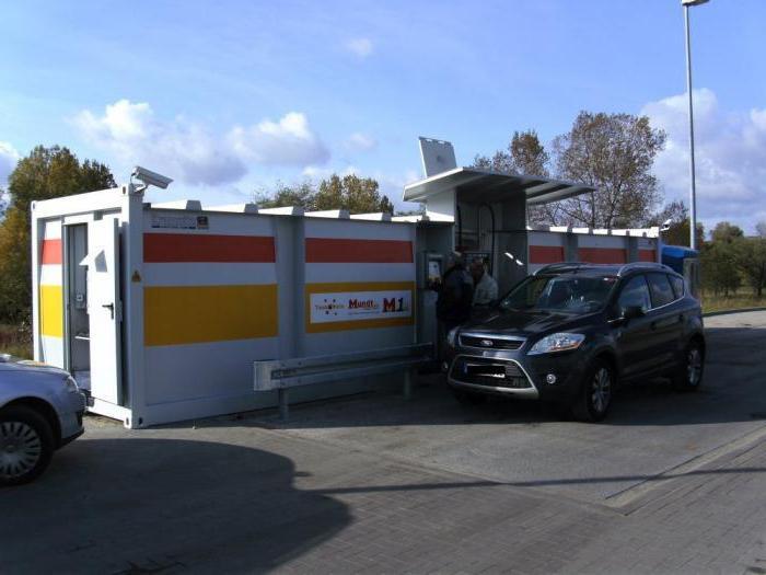 контейнерна бензиностанция