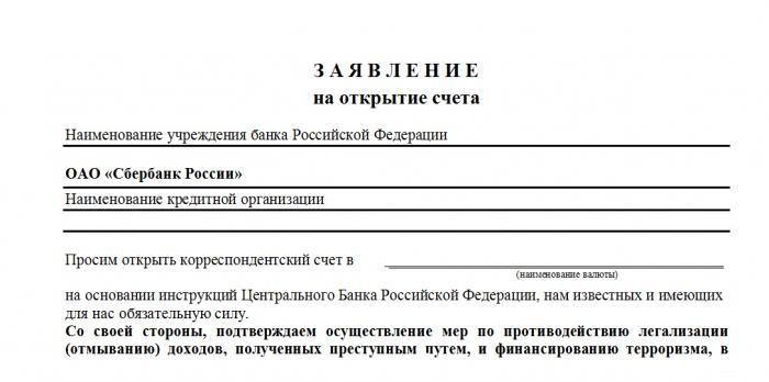rachunek korespondencyjny Banku Rosji