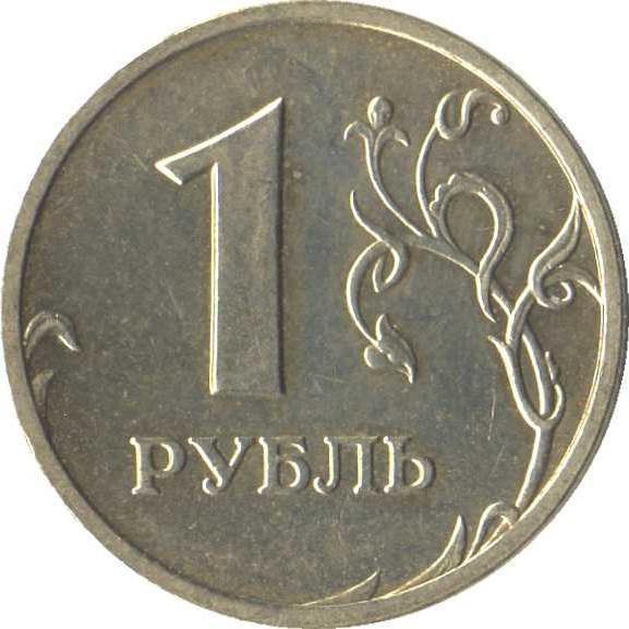 2003 пенија кованица кошта