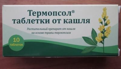 Upute za uporabu Thermopsol tableta za kašalj