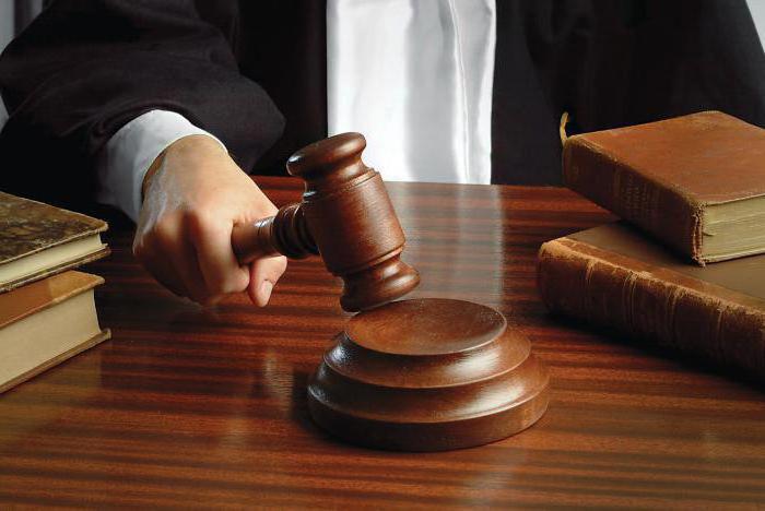 решение на граждански съд