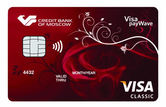 Credit Bank of Moscow przedstawia deponentów