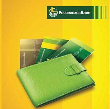 """кредитна картица """"Росселкхозбанк"""" са грејс периодом"""