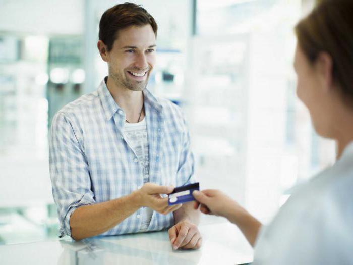 """како добити кредитну картицу """"Росселкхозбанк"""""""