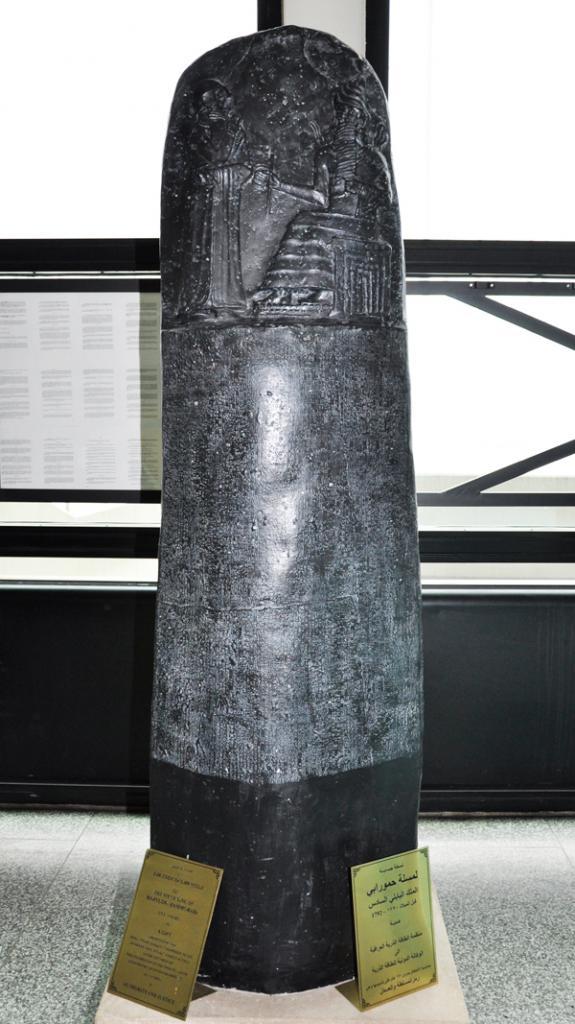 Stella con le leggi di Hammurabi
