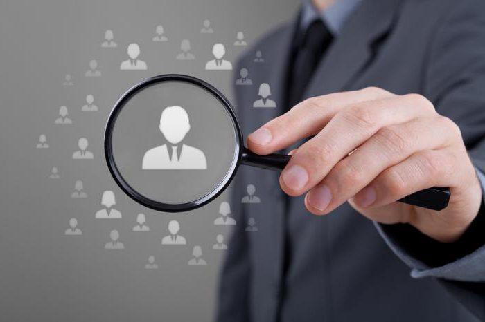 фокус на клиентите на служителите