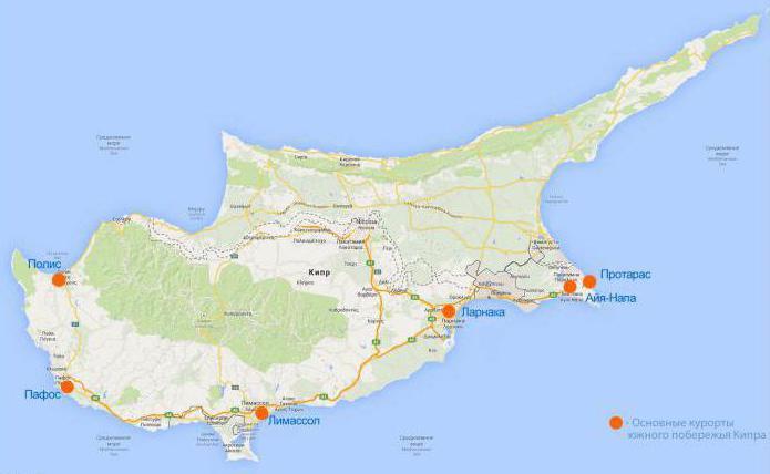 Cipro a settembre