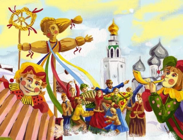 ime karnevalske dneve