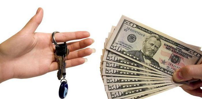 образец на договор за депозит