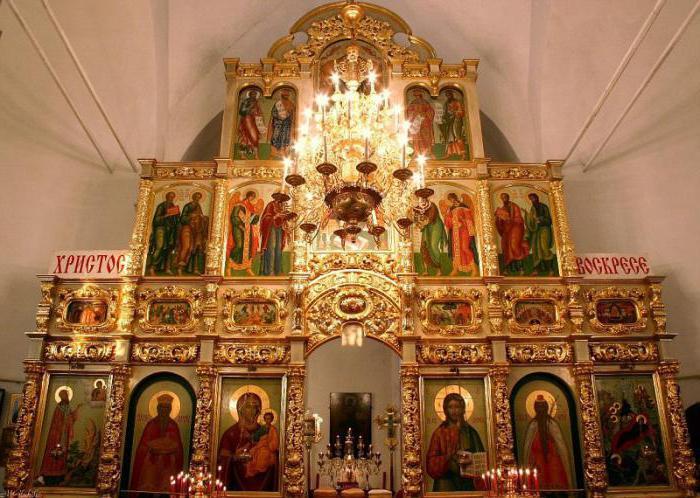 Kostel Narození Krista v černém rozvrhu