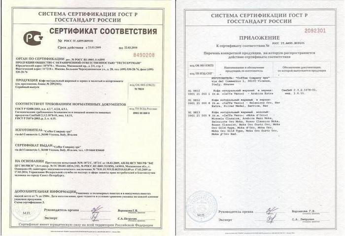 обавезне податке о основним документима