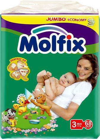 пелене молфик за новорођенчад