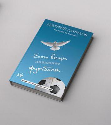 Dmitry Danilov Biografija