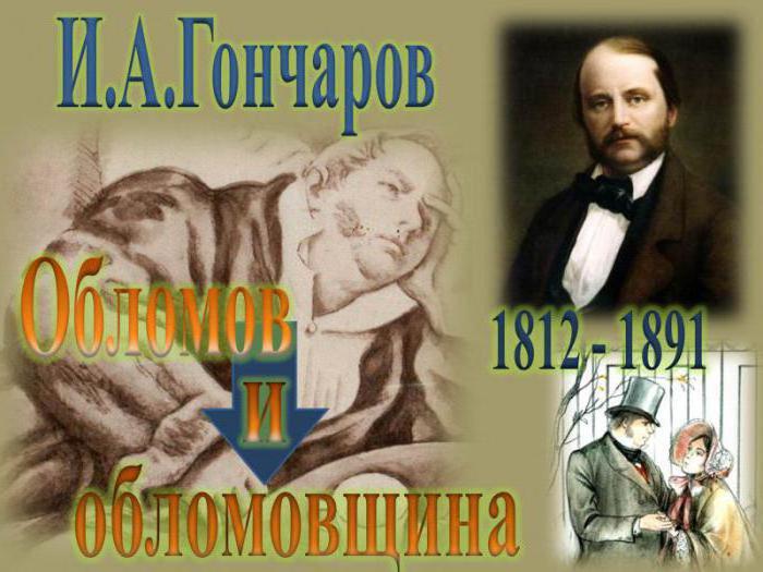 articolo critico dobolyubova Oblomovism