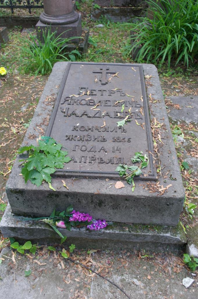 Grobnica Chaadayev