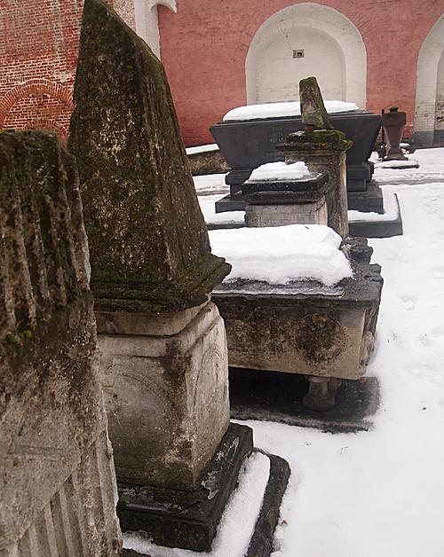 Pretpostavljeni grob Saltychikhe