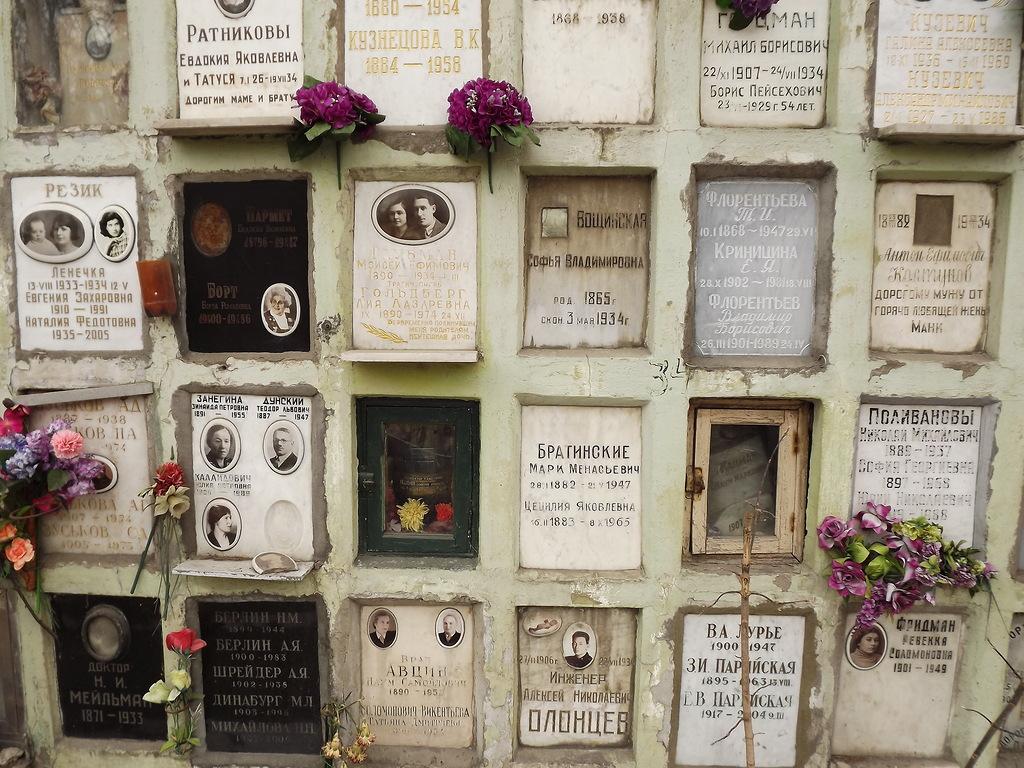 Columbarium na Donskom groblju