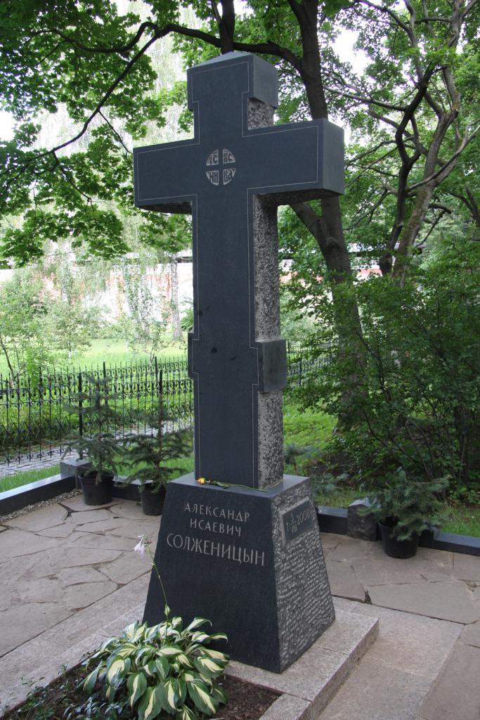 Grobnica Solženjicina