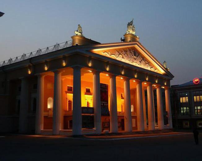Teatro drammatico Bryansk