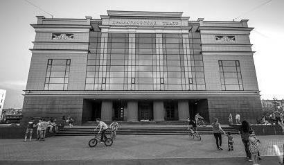 Teatro Drama Orsk